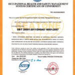 International Certificates-7