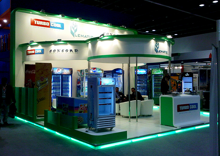 Exhibition Stand Manufacturer : News new turbo cool refrigeration l c